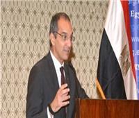 عمرو طلعت يفتتح المؤتمر الإقليمي لمؤسسة مجتمع الاتصالات بأسوان