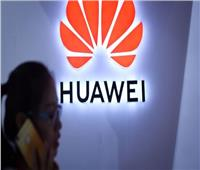 الصين تفند اتهامات واشنطن حول استخدام «هواوي» في أنشطة تجسس
