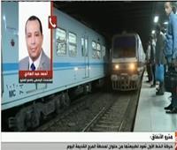 فيديو|مترو الأنفاق: 36 بوابة إلكترونية بمحطة «المرج الجديدة»