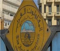 مدبولي يبحث سداد مديونية الحكومة لشركة المقاولين العرب
