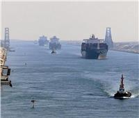 عبور 50 سفينة قناة السويس بحمولة 2.6 مليون طن