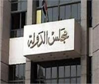 الفتوى والتشريع تُلزم محافظة القاهرة تحصيل ٢٣ مليون جنيه لصالح الإسكان