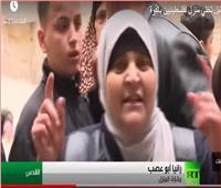 فيديو| قوات الاحتلال الإسرائيلي تخلي منزل لفلسطينيين بالقوة