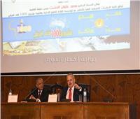 انطلاق مشروع 1000 قائد أفريقي بجامعة القاهرة