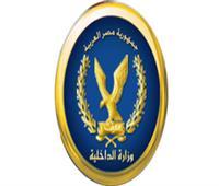 عاجل| «الداخلية» تعلن موعد تقديم طلبات حج القرعة لعام 2019