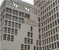 «المالية» تطرح سندات خزانة بقيمة 1.7 مليار جنيه