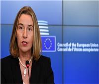 موجيريني: الاتحاد الأوروبي قد يفرض عقوبات جديدة على روسيا