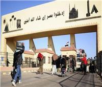 عودة 303 مصريين من ليبيا عبر منفذ السلوم