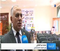 شاهد|وزير الري: مشروع ضخم لإزالة الحشائش التي تؤثر على الموارد المائية