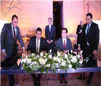 صرف 5.5 مليار جنيه من أرباح المصرية للاتصالات لدى فودافون