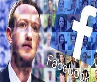انتبه.. فيسبوك يتجسس عليك عبر هذا التطبيق
