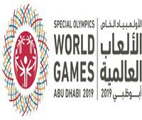 14 دولة عربية وافريقية مع 195 دولة يشاركون في رفع الاثقال بالألعاب العالمية للأولمبياد الخاص أبوظبى