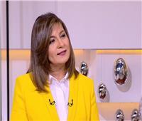 فيديو| نبيلة مكرم: أزمة الثقة بين المغتربين والدولة قلت بشكل كبير