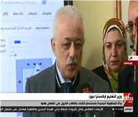 فيديو| وزير التعليم يمازح الطلاب: «اوعوا حد ياخد منكم التابلت»