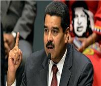 تحت شعار «ارفعوا أيديكم عن فنزويلا».. كاراكاس تنظم حفلتين على الحدود مع كولومبيا