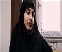 لندن تجرد «عروس داعش» من الجنسية البريطانية