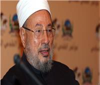 بالفيديو| أحمد موسى : القرضاوي «أباح» العمليات الإرهابية  بالمخالفة للشرع