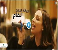 فيديو| بروفة أنغام استعدادا لحفل مهرجان «هلا فبراير»