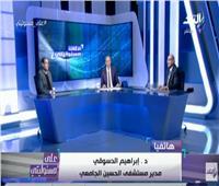 بالفيديو| مستشفى الحسين تكشف حالة مصابي حادث الدرب الأحمر