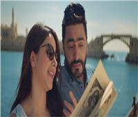 بعد نجاح «ناسيني ليه».. تامر حسني يشكر زوجته وأسيل عمران والماروقي