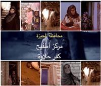 فيديو| «بوابة أخبار اليوم» داخل قرية «كفر حلاوة» الأكثر فقرًا بالجيزة
