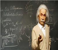 رسالة من القرن الـ18تكشف كيف استلهم آينشتاين نظرية «النسبية»؟