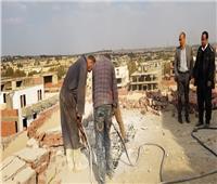 الإسكان: إزالة مخالفات المباني بالتجمع الثالث بمدينة القاهرة الجديدة