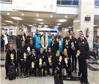 البارالمبية تغادر مطار القاهرة للمشاركة في بطولة العالم لألعاب القوى