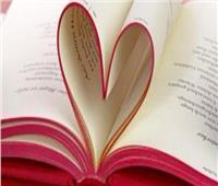 دروس حول «الحب والزواج» في الجامعات الصينية