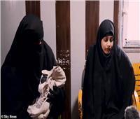 «عروس داعش» قد تستغل طفلها لاستعادة جنسيتها