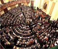 وفد الحوار المصري الأمريكي يزور مقر البرلمان