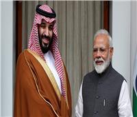 بن سلمان: نتوقع فرص استثمارات في الهند بـ100 مليار دولار