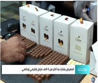 شاهد| دبي تبهر العالم بمأكولات جديدة بمعرض «جلفود» للأغذية