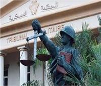 المحكمة العسكرية تعيد قضية «تصوير قاعدة بلبيس» للنيابة