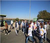 اختتام فعاليات برنامج «وجهة مصر »2030 بمحافظة أسوان