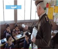 فيديو| مديرو الأمن يوزعون على التلاميذ كتيبات «ارسم لون»