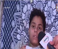 فيديو| الطفل المصاب بحادث الدرب الأحمر: «كنت رايح أجيب أختي من عند قرايبنا»