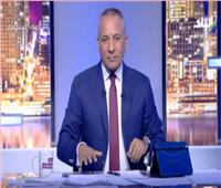 فيديو| أحمد موسى بعد إعدام قتلة الشهيد هشام بركات: «تحية للقضاء الشامخ»