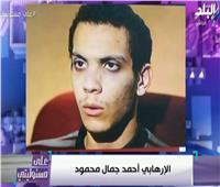 أحمد موسى يكشف تفاصيل محاولة اغتياله