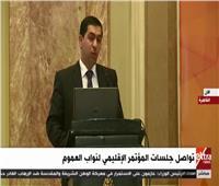 فيديو| المدعى العام الأردنى: مكافحة الإرهاب تقتضى العمل المشترك