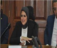 وزيرة الصحة: فحص الأنيميا والسمنة والتقزم لـ400 ألف تلميذ