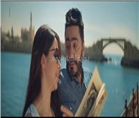 كليب «ناسينى ليه» لـ«تامر حسني» يقترب من 12 مليون مشاهدة في 5 أيام