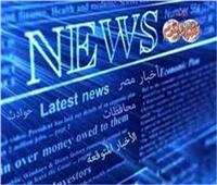 الأخبار المتوقعة ليوم الجمعة 22فبراير