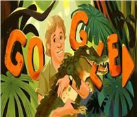 صور| «جوجل» يحتفل بميلاد صائد التماسيح «ستيف إروين»