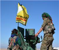 قوات سوريا الديمقراطية تقتحم آخر نقطة لداعش في الباغوز