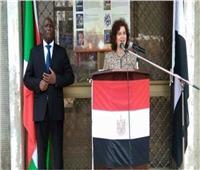 مشاورات مع بوروندي حول أعمال مبادرة حوض النيل