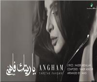 أنغام ضمن قائمة «تريند يوتيوب» بأغنية «ياريتك فاهمني»