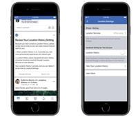 نصائح لتحسين إعدادات فيسبوك على أجهزة Android و iOS