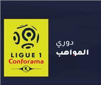 رابطة الدوري الفرنسي تعلن إطلاق حساباتها بالعربية