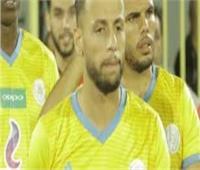 الإسماعيلي يطالب الكاف برفع الإيقاف عن ظهيره الأيسر